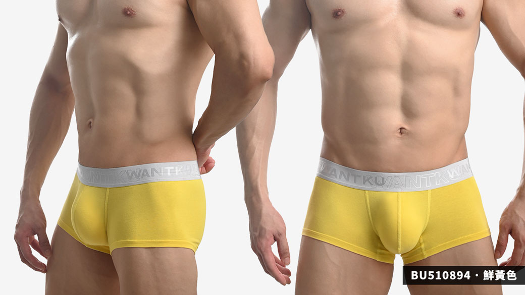 wantku,素色,彈性棉,四角褲,男內褲,plain,elastic,cotton,boxers,underwear,bu51089,鮮黃色,yellow,軍綠色,army green,墨綠色,dark green