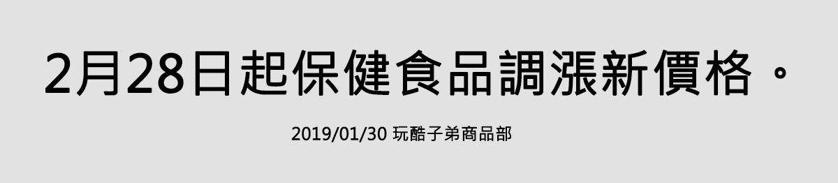 公告,notice
