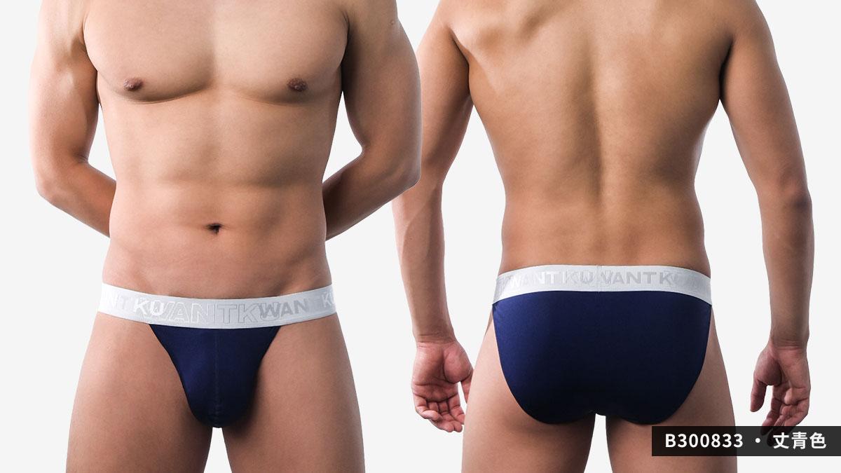 wantku,彈性,高岔,三角褲,男內褲,elastic,high,briefs,underwear,b30083,丈青色,navy blue,b300833