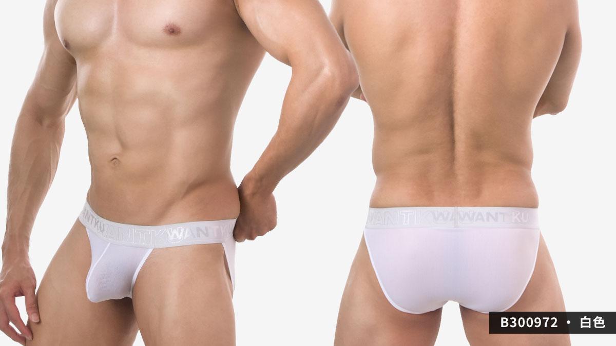 wantku,超薄,細羅紋,高岔,三角褲,男內褲,super thin,texture,briefs,b30097,白色,white,b300972