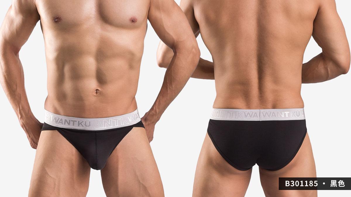 wantku,莫代爾,高岔,三角褲,男內褲,rayon,high cut,briefs,underwear,b30118,黑色,black,b301185