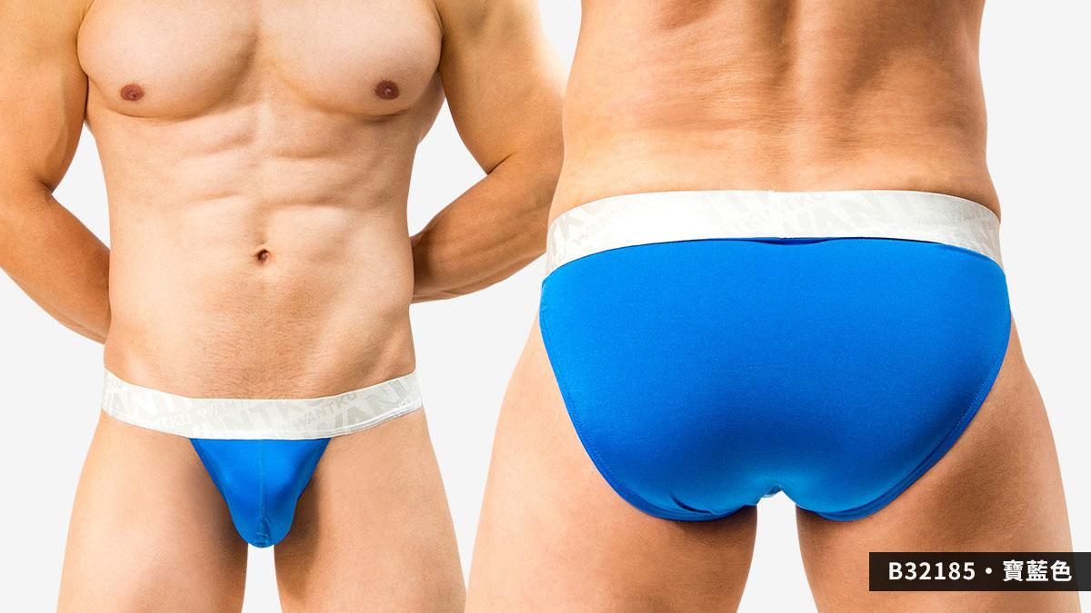 wantku,運動型,基本款,高岔,三角褲,男內褲,sports,basic type,briefs,underwear,b3218,寶藍色,blue,b32185