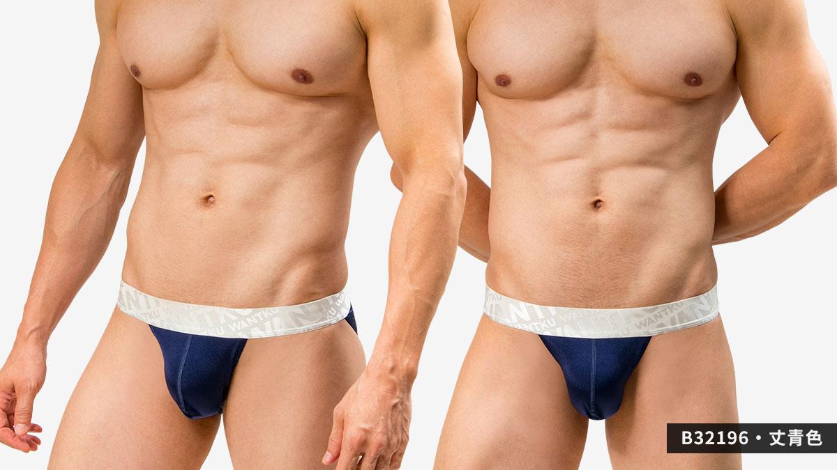 運動型,基本款,高岔,三角褲,男內褲,sports,basic types,briefs,underwear,b3219,丈青色,navy blue,bu2196