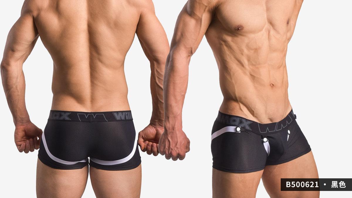willmax,彈性,密織網,提臀,四角褲,男內褲,elastic,dense woven mesh,hips,boxers,underwear,b50062,黑色,black,500621