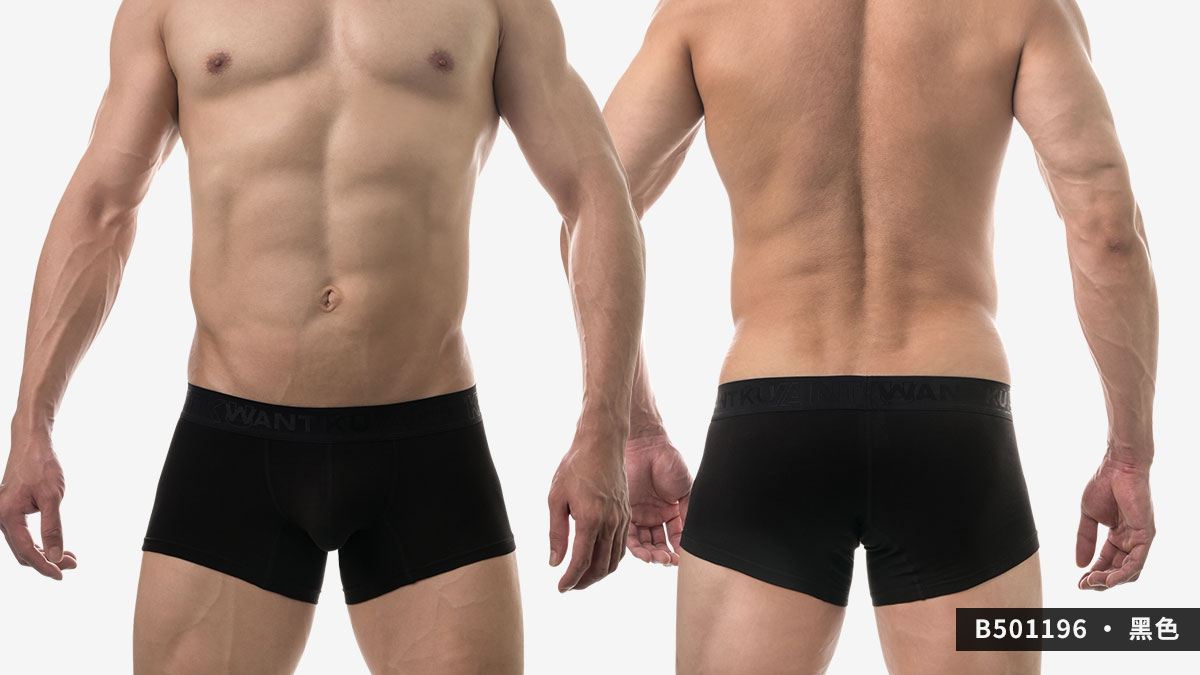wantku,彈性棉,四角褲,男內褲,elastic,cotton,boxers,underwear,b50119,黑色,black,白色,white,麻灰色,grey,b501196