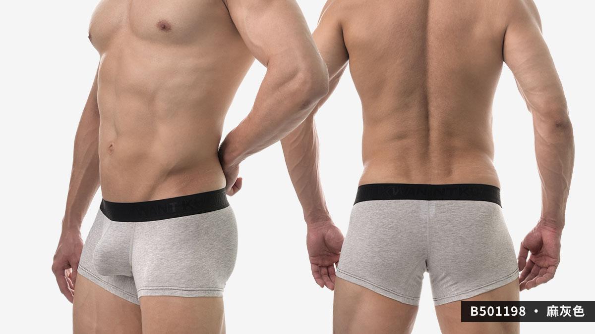 wantku,彈性棉,四角褲,男內褲,elastic,cotton,boxers,underwear,b50119,黑色,black,白色,white,麻灰色,grey,b501198