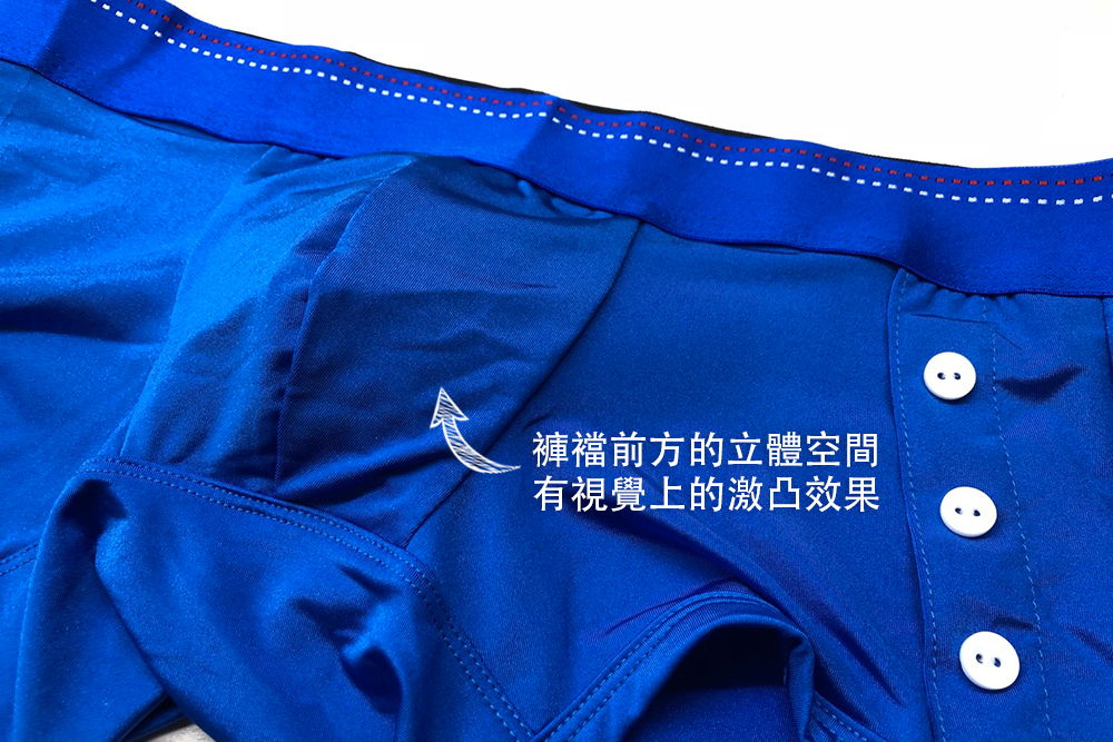 kubas,側邊,釦飾,寬版,低腰,四角褲,男內褲,sided,buckles,waistband,low waist,boxers,underwear