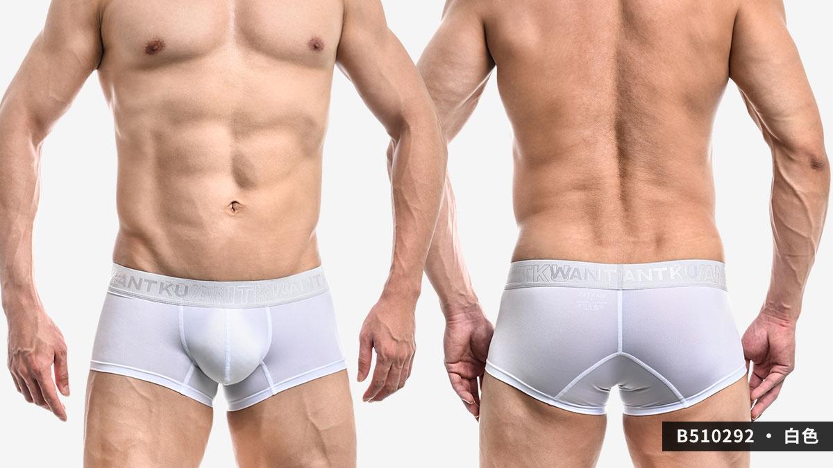 wantku,霧面,基本款,四角褲,男內褲,b51029,matte,basic style,boxers,underwear,黑色,black,白色,white,b510292