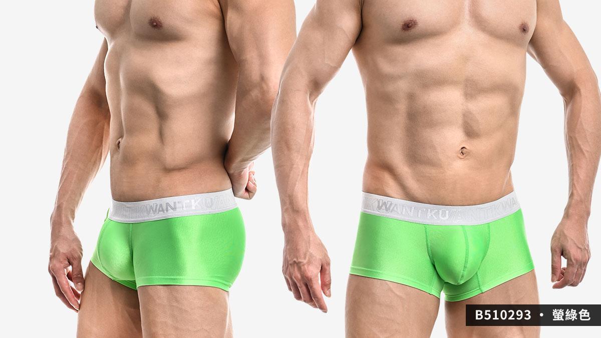 wantku,螢光,霧面,基本款,四角褲,男內褲,b51029,neon,matte,basic style,boxers,underwear,綠色,green,桃紅色,pink,黃色,yellow,b510293