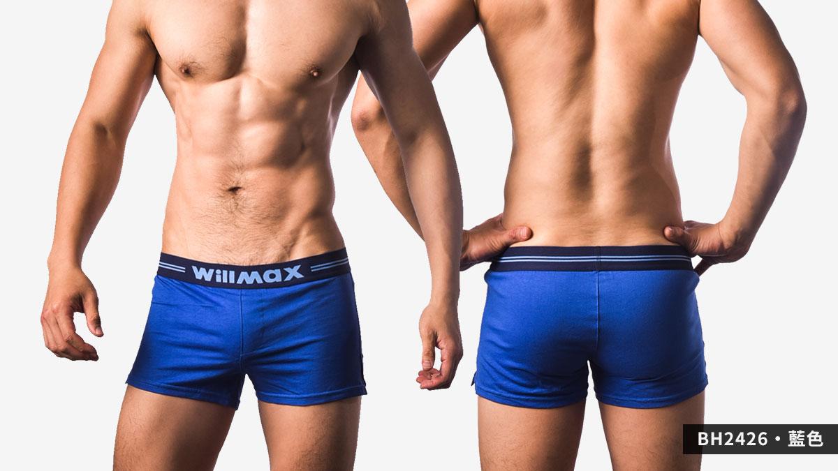 willmax,g-cup,運動,平口褲,男內褲,sports,boxers,underwear,bh242,藍色,blue,bh2426