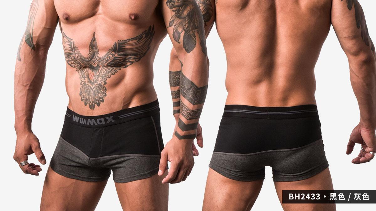 willmax,對半,撞色,運動,平口褲,男內褲,separate,contrast,sports,trunks,underwear,bh243,黑色,灰色,black,grey,bh2433
