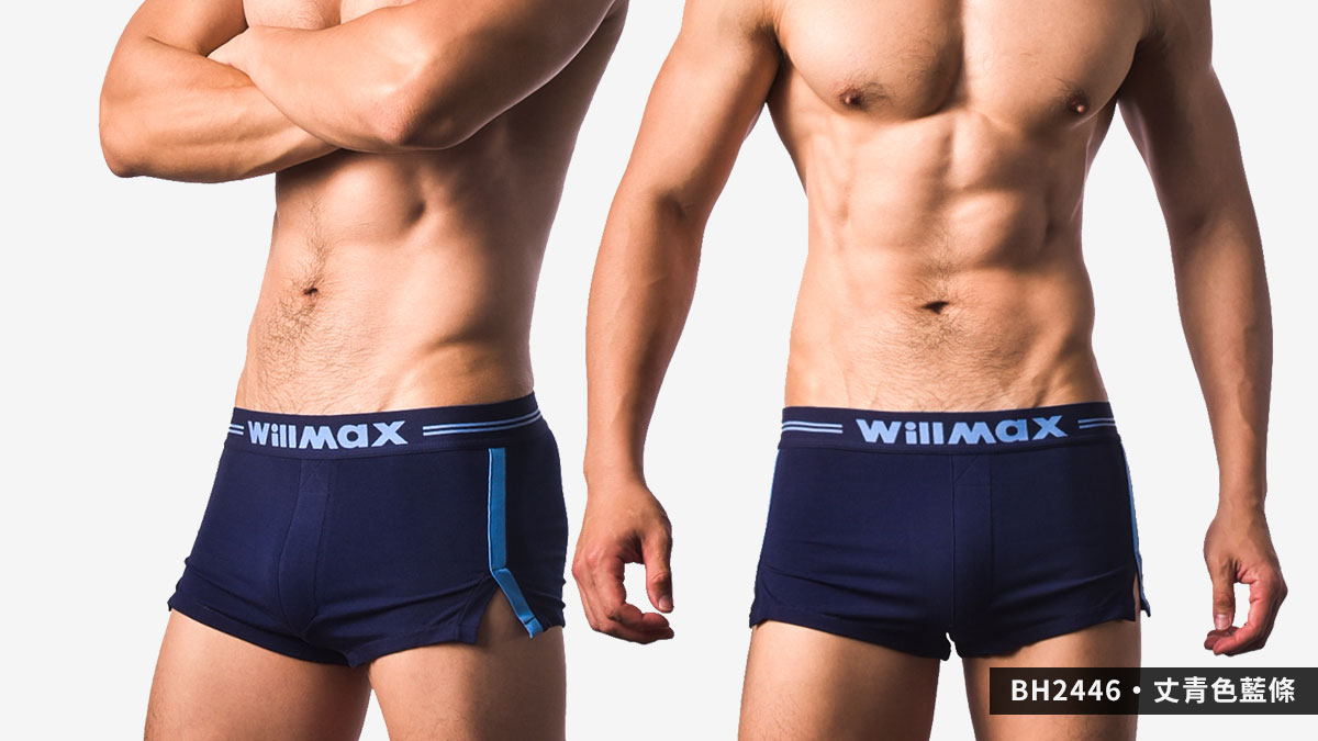 willmax,側邊,色條,運動,平口褲,男內褲,sided,color strips,sports,trunks,underwear,bh244,丈青,藍色,navy blue,blue,bh2446