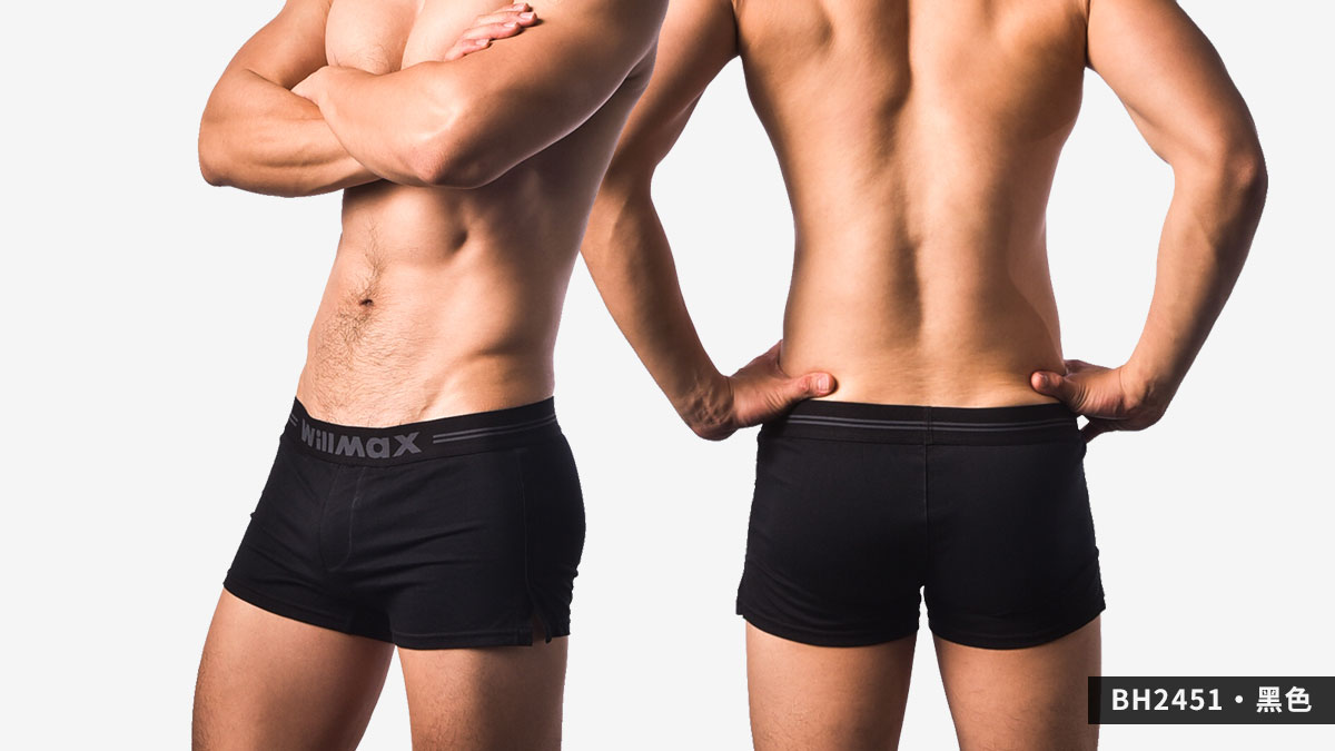 willmax,運動,平口褲,男內褲,sports,boxers,underwear,bh245,黑色,black,bh2451