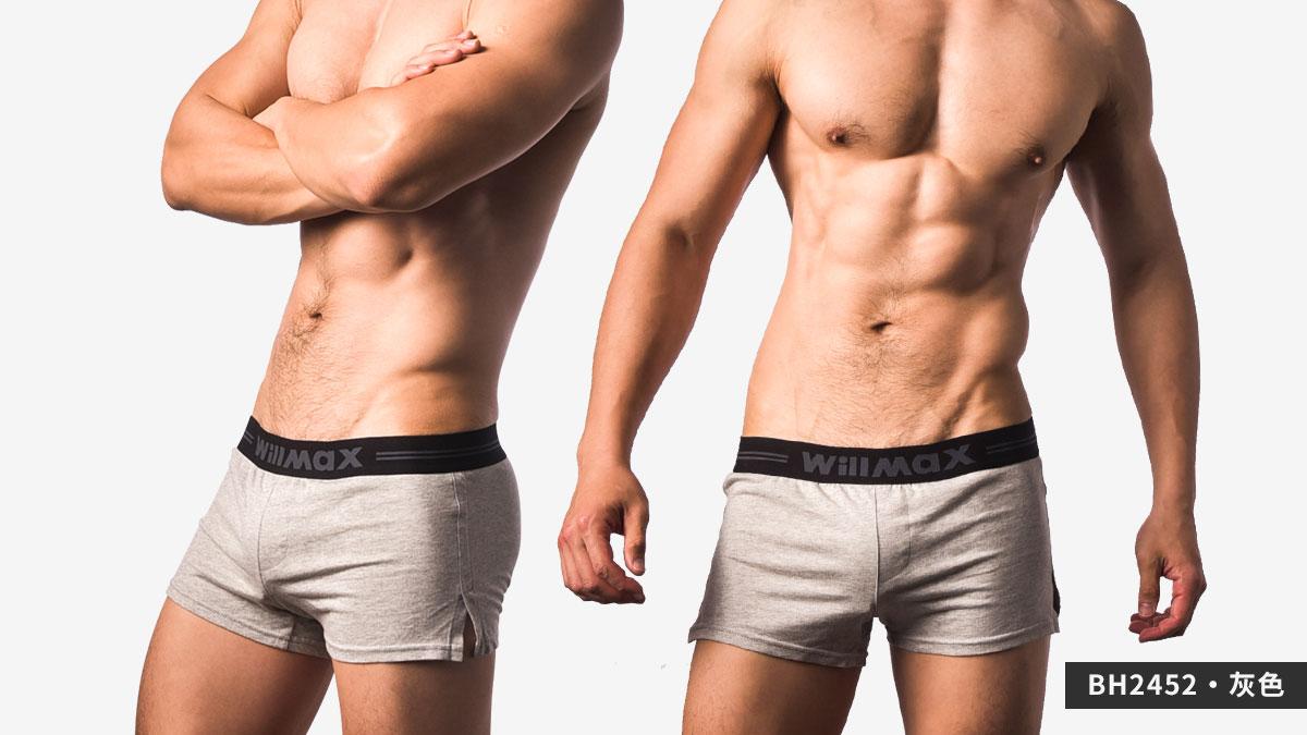 willmax,運動,平口褲,男內褲,sports,boxers,underwear,bh245,灰色,grey,bh2452