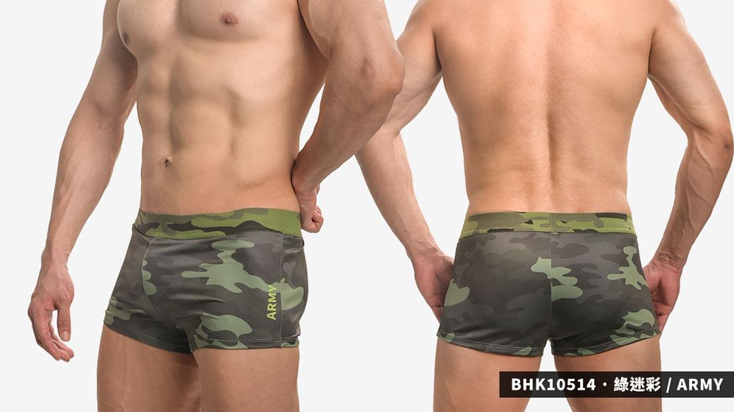 willmax,迷彩,tdt,褲中褲,平口褲,男內褲,camouflage,pants inside,trunks,underwears,bhk1051,綠色,藍色,灰色,green,blue,grey,army,navy,air force