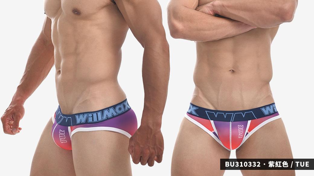 willmax,星期,tdt,好屌型,三角褲,男內褲,weekday,enhancing bulge,briefs,underwear,bu31033,藍色,紫色,紅色,橘色,星期一,星期二,星期三,blue,purple,red,orange,monday,tuesday,wednesday