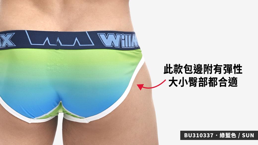 willmax,星期,tdt,好屌型,三角褲,男內褲,weekday,enhancing bulge,briefs,underwear,bu31033,黃色,綠色,藍色,星期六,星期日,yellow,green,blue,saturday,sunday