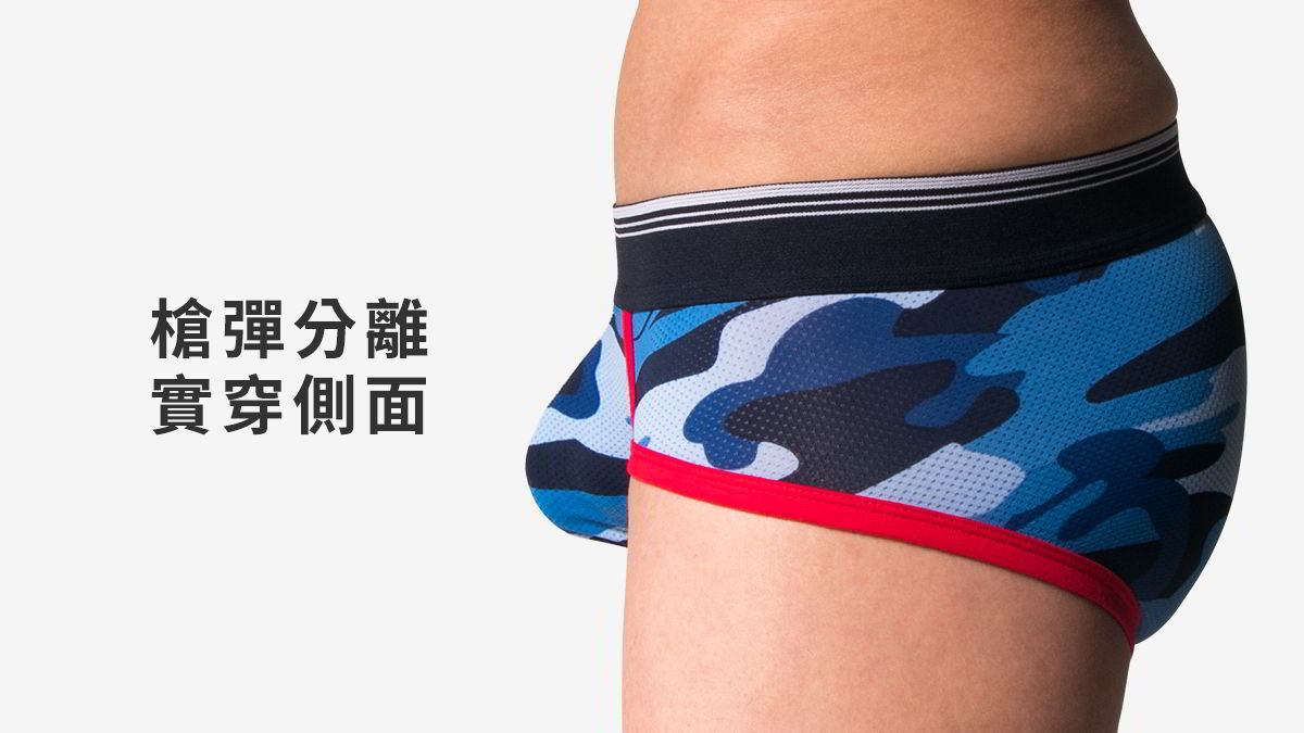 迷彩,好屌型,自然擺放,三角褲,四角褲,男內褲,camouflage,enhancing buldge,natural placement,briefs,boxers,underwear