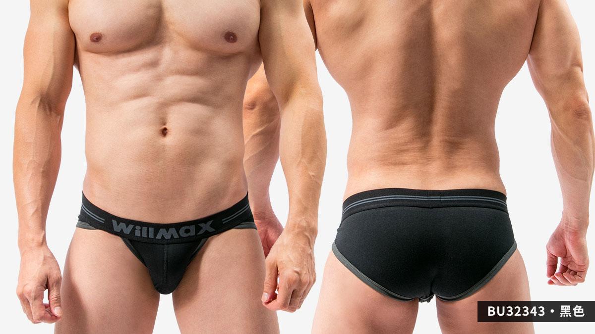 willmax,撞色,高岔,三角褲,男內褲,contrast,briefs,underwear,bu3234,黑色,black,bu32343
