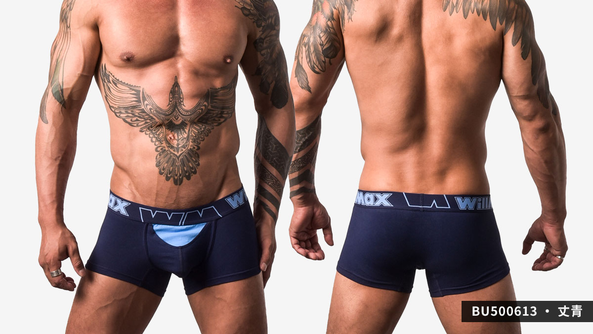 willmax,好屌型,彈性,棉,開口,四角褲,男內褲,enhancing bulge,elastic,cotton,opened,boxers,bu50061,丈青,navy,bu500613