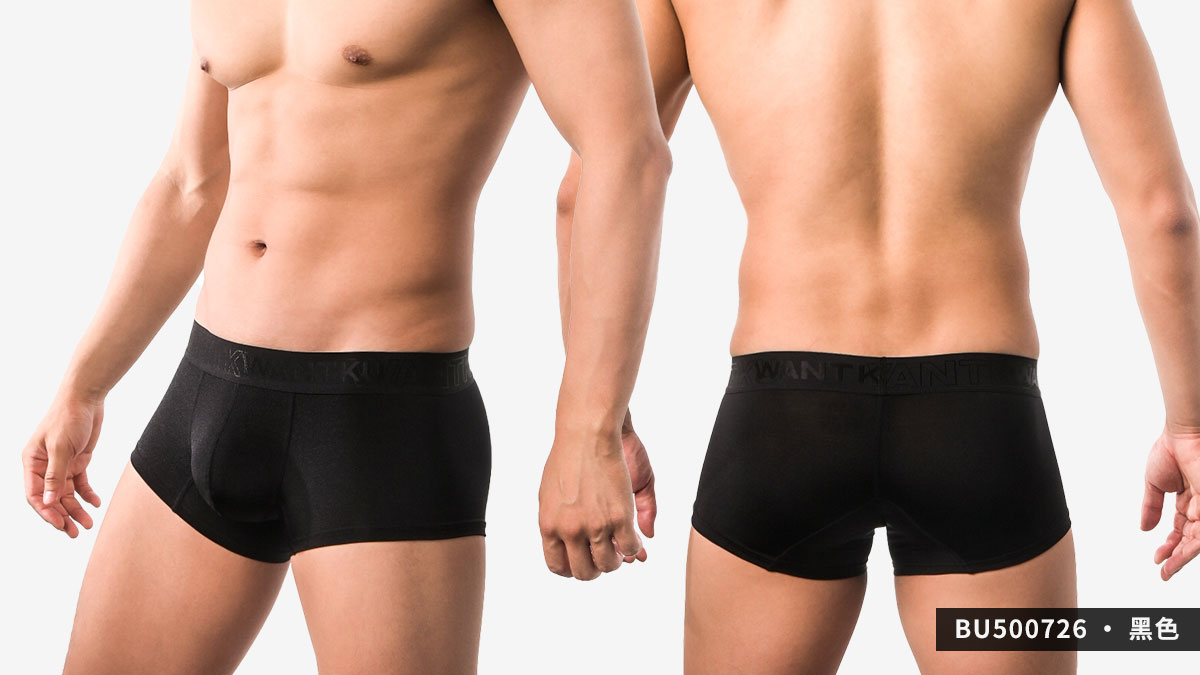 wantku,好屌型,彈性,四角褲,男內褲,enhancing bulge,elastic,boxers,underwear,bu50072,黑色,black,bu500726