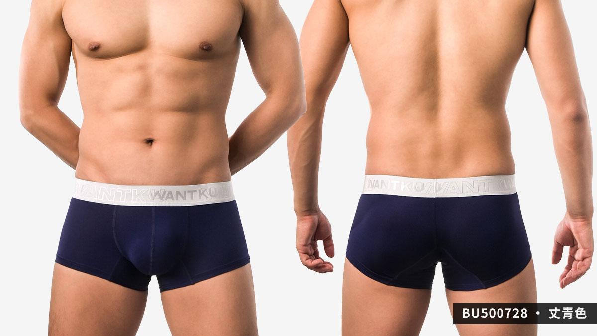 wantku,好屌型,彈性,四角褲,男內褲,enhancing bulge,elastic,boxers,underwear,bu50072,丈青色,navy blue,bu500728