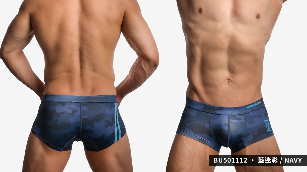 willmax,迷彩,好屌型,四角褲,男內褲,camouflage,enhancing bulge,boxer,bu50111,army,navy,air force,藍迷彩,blue,bu501112