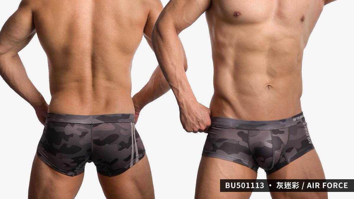 willmax,迷彩,好屌型,四角褲,男內褲,camouflage,enhancing bulge,boxer,bu50111,army,navy,air force,灰迷彩,grey,bu501113