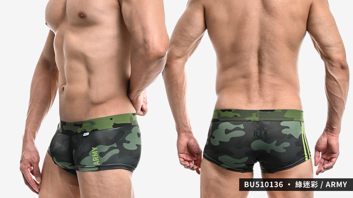 willmax,迷彩,tdt,好屌型,四角褲,男內褲,camouflage,enhancing bulge,boxer,bu51013,綠色,green,,army,藍色,blue,navy,灰色,grey,air force,bu510136