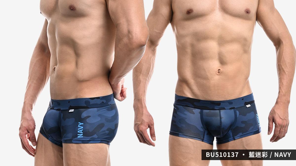 willmax,迷彩,tdt,好屌型,四角褲,男內褲,camouflage,enhancing bulge,boxer,bu51013,綠色,green,,army,藍色,blue,navy,灰色,grey,air force,bu510137