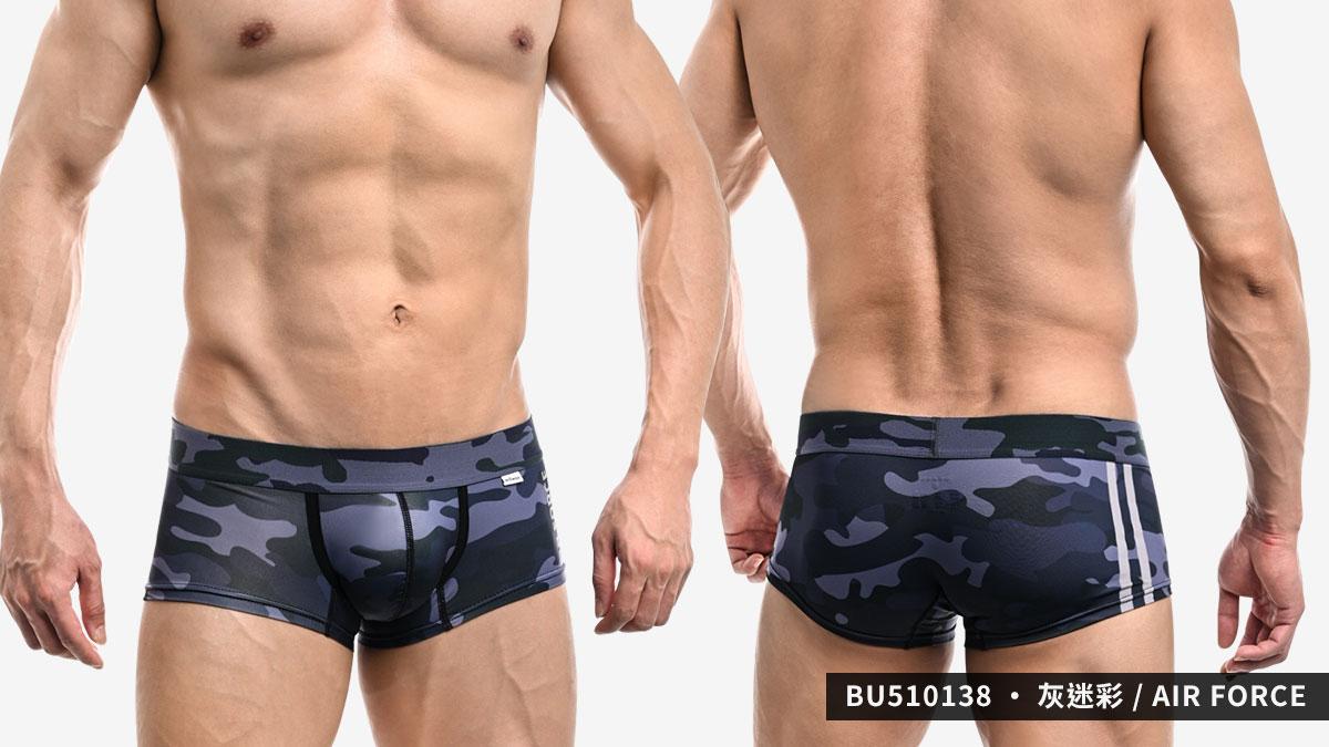 willmax,迷彩,tdt,好屌型,四角褲,男內褲,camouflage,enhancing bulge,boxer,bu51013,綠色,green,,army,藍色,blue,navy,灰色,grey,air force,bu510138