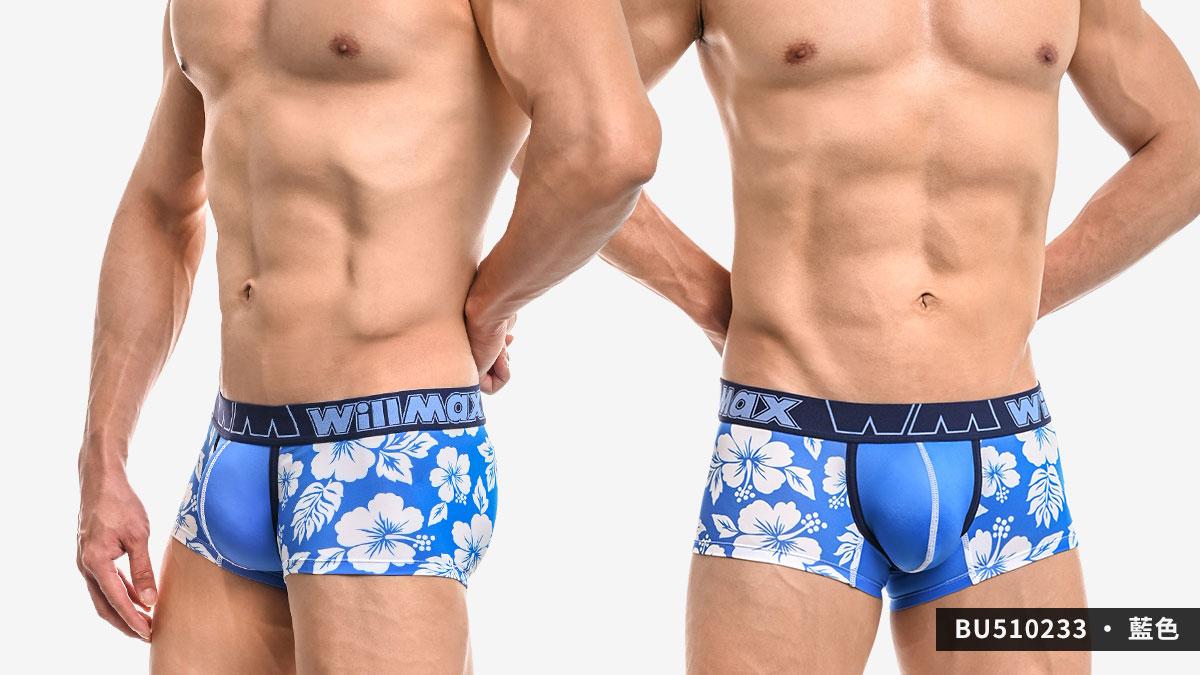 willmax,扶桑花,tdt,好屌型,四角褲,男內褲,hibiscus,enhancing bulge,boxers,underwear,bu51023,彩虹,rainbow,丈青色,navy blue,藍色,blue,bu510233