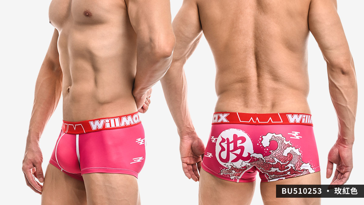 willmax,浮世繪,海浪,tdt,好屌型,四角褲,男內褲,ukiyo-e,wave,tdt,enhancing bulge,boxers,underwear,bu51025,彩虹,rainbow,桃紅色,pink,bu510253
