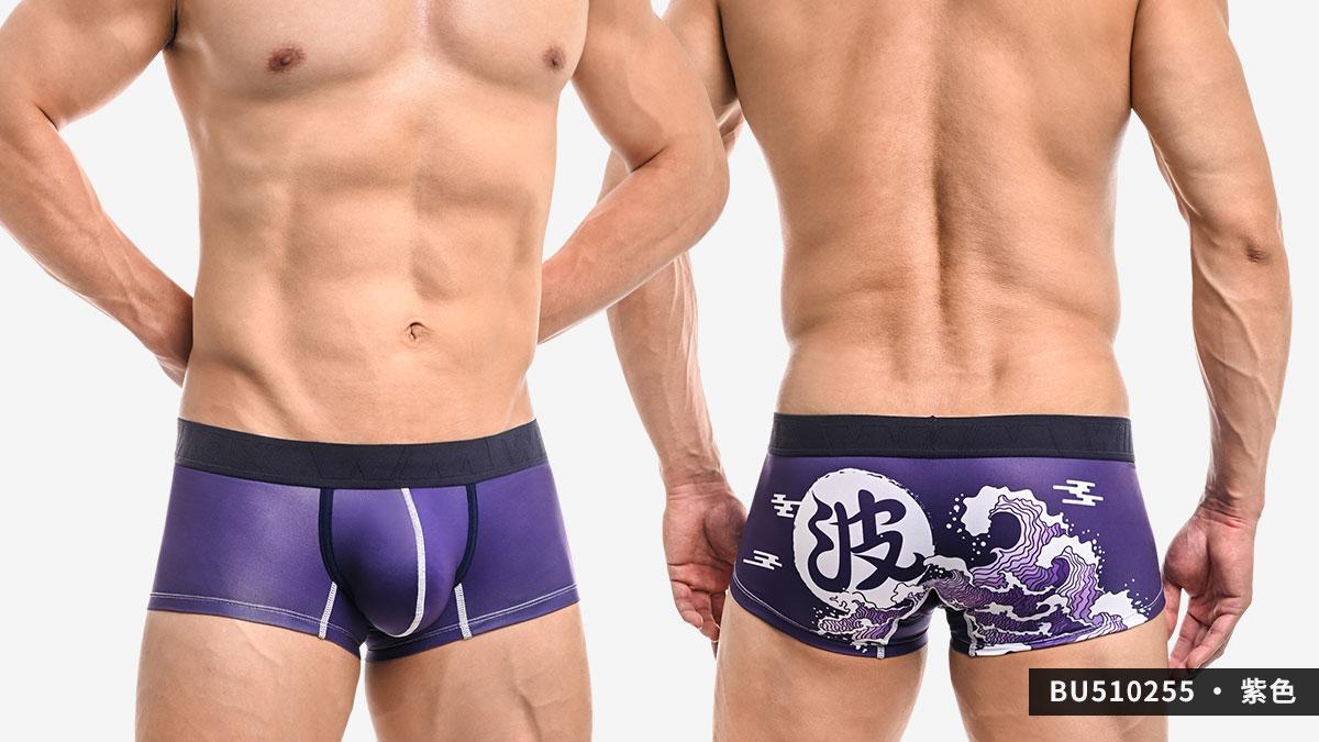 willmax,浮世繪,海浪,tdt,好屌型,四角褲,男內褲,ukiyo-e,wave,tdt,enhancing bulge,boxers,underwear,bu51025,丈青色,navy blue,水藍色,water blue,紫色,purple,bu510255