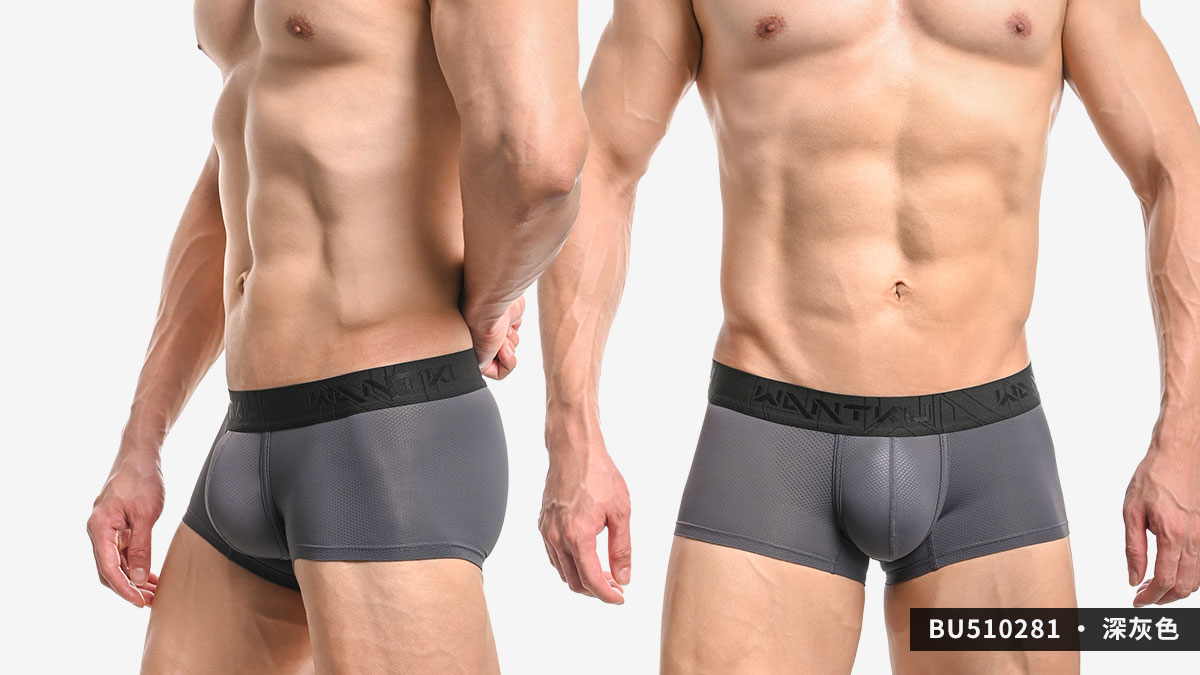 wantku,網孔,彈性,好屌型,四角褲,男內褲,mesh,elastic,enhancing bulge,boxers,underwear,bu51028,深灰色,dark grey,白色,white,bu510281