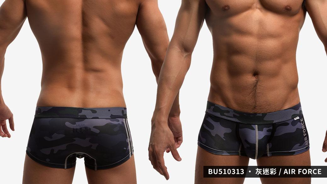willmax,迷彩,tdt,好屌型,四角褲,男內褲,camouflage,enhancing bulge,boxer,bu51013,綠色,green,,army,藍色,blue,navy,灰色,grey,air force,bu510312