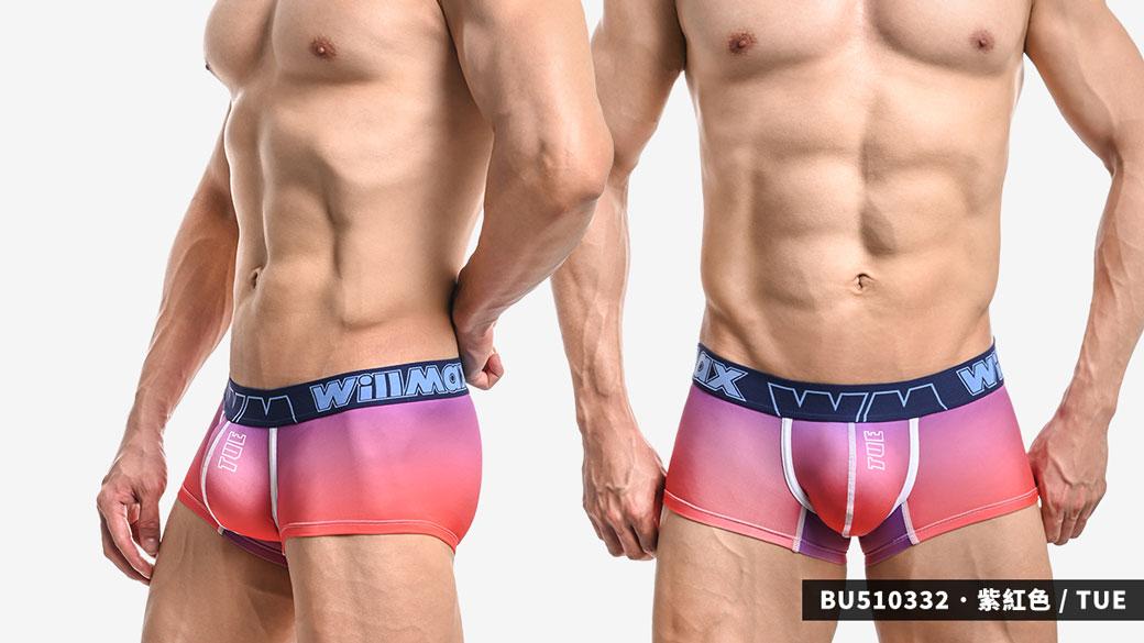 willmax,星期,tdt,好屌型,四角褲,男內褲,weekday,enhancing bulge,boxers,underwear,bu51033,藍色,紫色,紅色,橘色,星期一,星期二,星期三,blue,purple,red,orange,monday,tuesday,wednesday