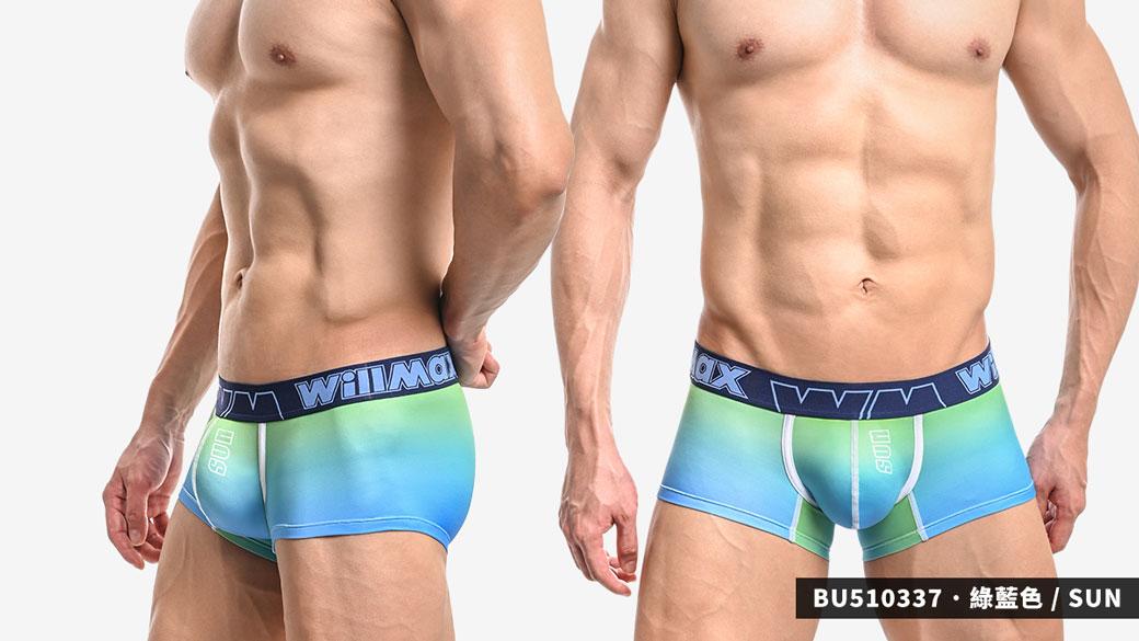 willmax,星期,tdt,好屌型,四角褲,男內褲,weekday,enhancing bulge,boxers,underwear,bu51033,黃色,綠色,藍色,星期六,星期日,yellow,green,blue,saturday,sunday