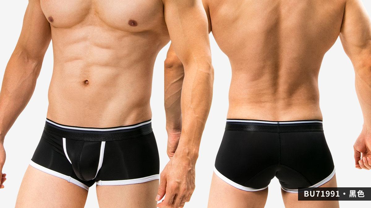 絲滑,涼感,好屌型,四角褲,男內褲,silky,cool,enhancing bulge,boxers,underwear.bu7199,黑色,black,bu71991