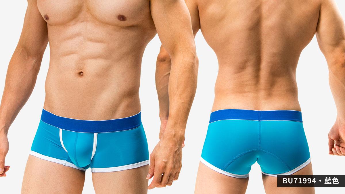 絲滑,涼感,好屌型,四角褲,男內褲,silky,cool,enhancing bulge,boxers,underwear.bu7199,藍色,blue,bu71994