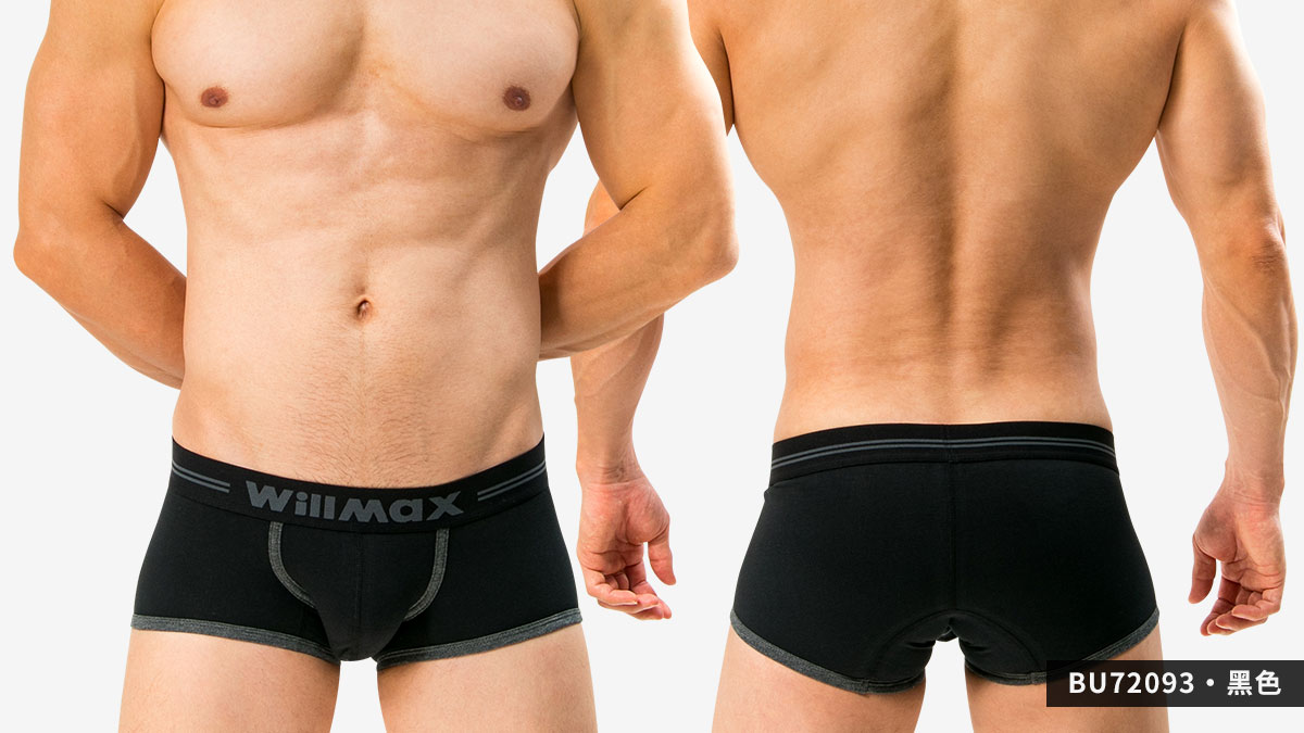 willmax,好屌型,撞色,四角褲,男內褲,enhancing bulge,contrast,boxers,underwear,bu7209,黑色,black,72093