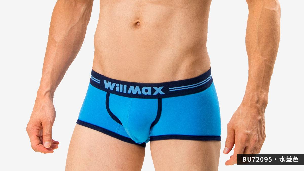 willmax,好屌型,撞色,四角褲,男內褲,enhancing bulge,contrast,boxers,underwear,bu7209,水藍色,water blue,72095