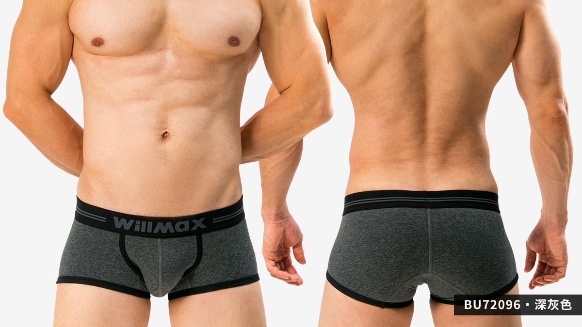 willmax,好屌型,撞色,四角褲,男內褲,enhancing bulge,contrast,boxers,underwear,bu7209,深灰色,dark grey,72096