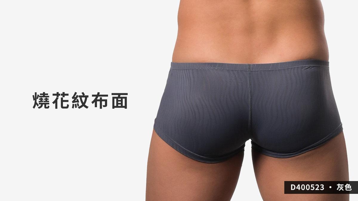 wantku,燒花紋,G大空間,四角褲,男內褲,flamed,pattern,large space,boxers,underwear,d40052,灰色,grey,d400523