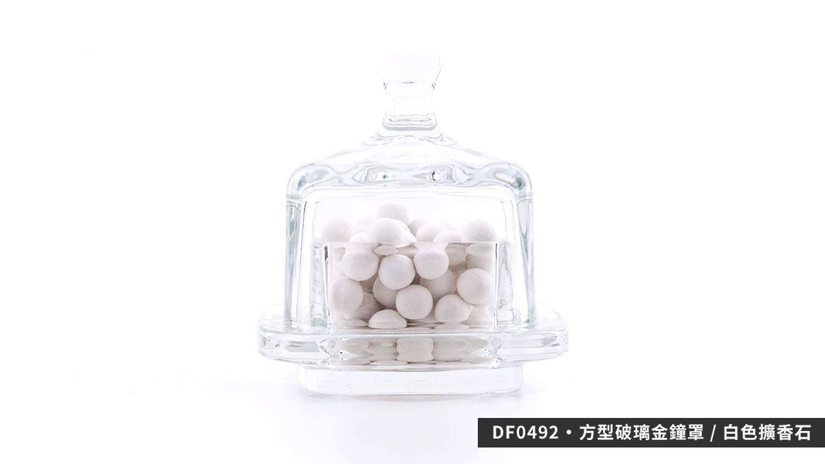 diffuse,方型,破璃,金鐘罩,擴香石,square,glass,jar,diffuser,白色,white
