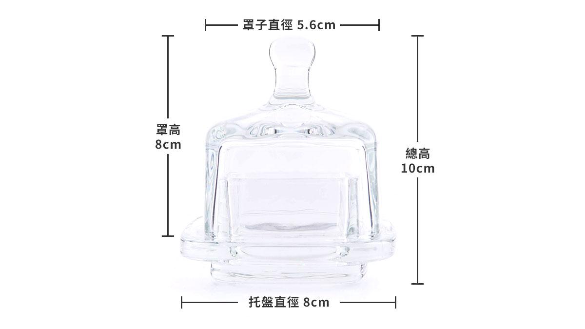 diffuse,方型,破璃,金鐘罩,擴香石,square,glass,jar,diffuser