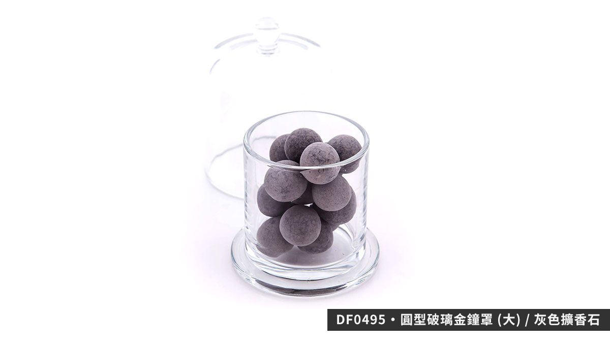 diffuse,圓型,破璃,金鐘罩,擴香石,大,rounded,glass,jar,diffuser,big
