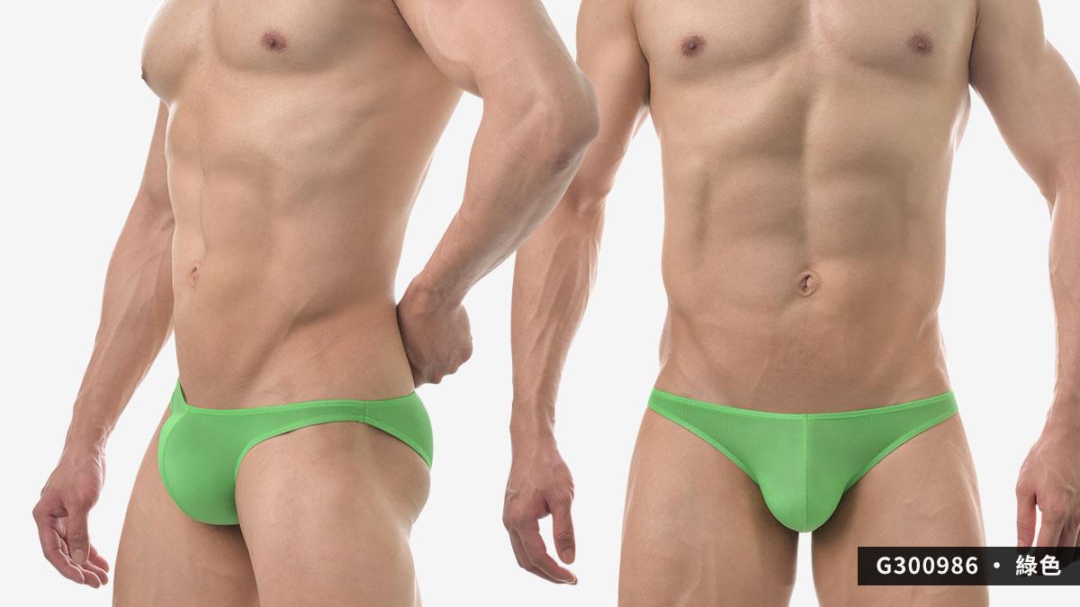 wantku,超薄,細羅紋,三角褲,男內褲,super thin,texture,briefs,underwear,g30098,綠色,green,g300986