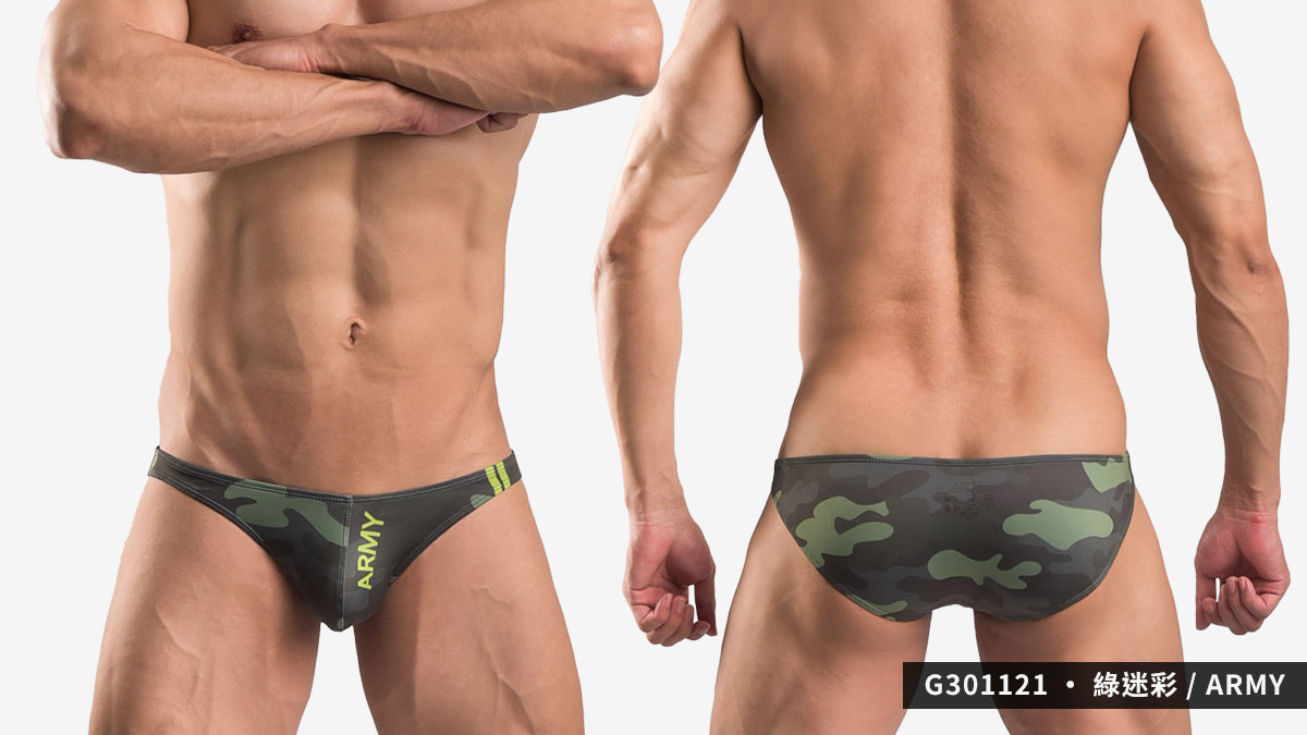 willmax,迷彩,低腰,三角褲,男內褲,camouflage,low waist,briefs,g30112,army,navy,air force,綠迷彩,green,g301121