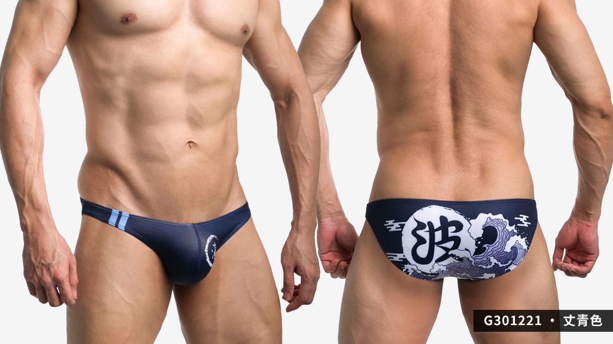 willmax,浮世繪,海浪,tdt,三角褲,男內褲,ukiyo-e,wave,briefs,underwear,g30122,丈青色,navy blue,g301221